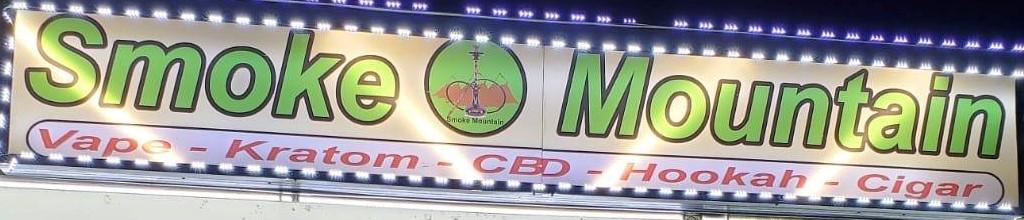 20 - CBD Shops in Nashville Logo